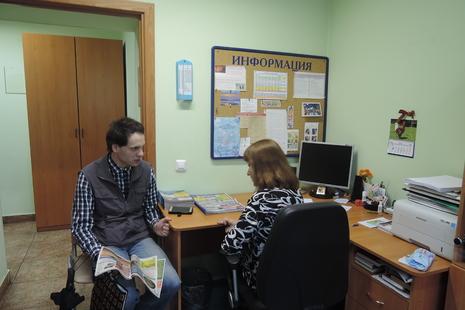 центр занятости красногвардейского района термобелье