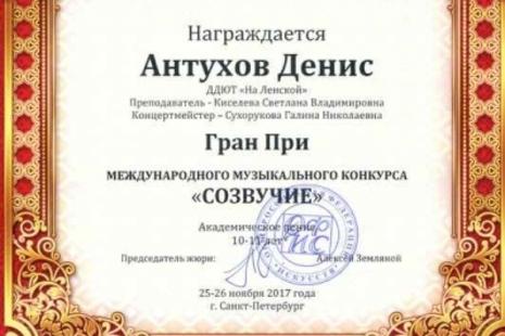 Юные таланты из Красногвардейского района