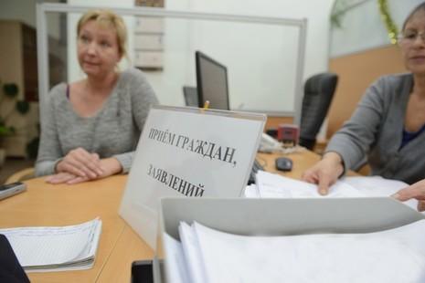 На территории Красногвардейского района начнут работу Общественные приемные