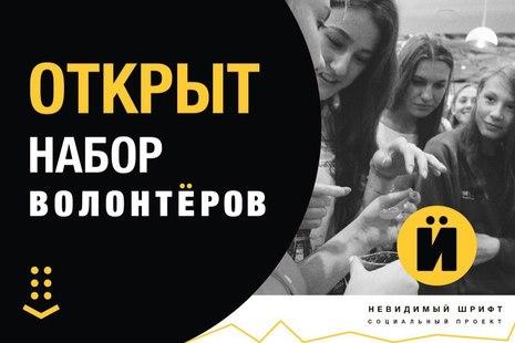 В Доме молодежи «Квадрат» Красногвардейского района стартовал новый волонтерский проект